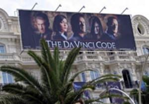 """""""El código Da Vinci"""" o el despropósito"""